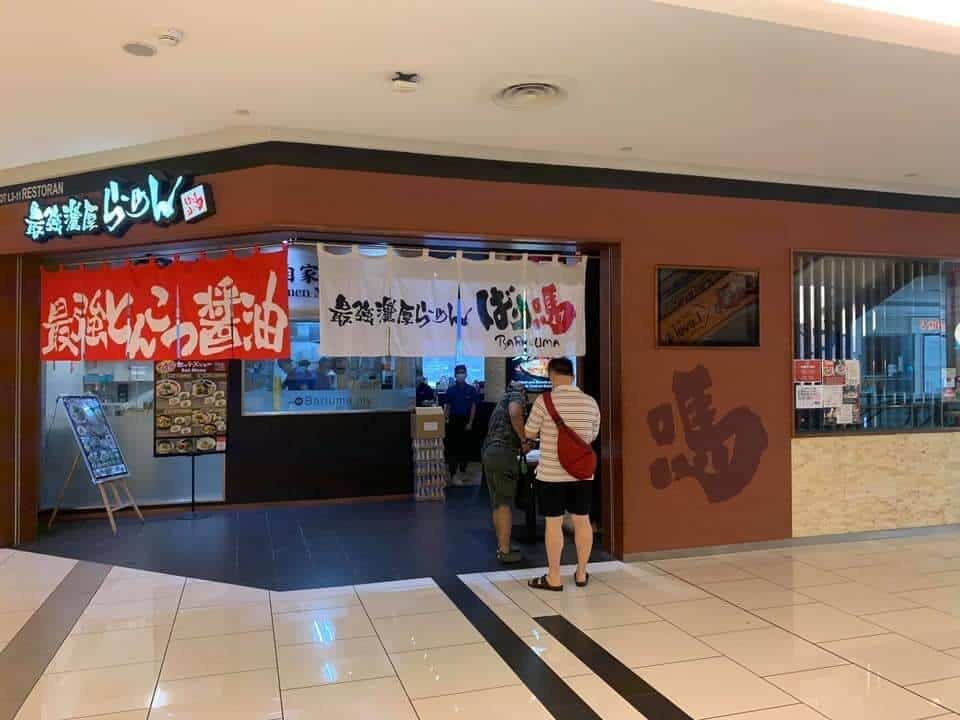japanese ramen restaurant in klang valley 18